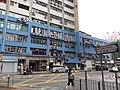 HK 新埔崗 San Po Kong 五芳街 Ng Fong Street May 2019 SSG 04.jpg