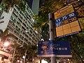 HK 灣仔 Wan Chai 軒尼詩道 Hennessy Road bus stop signs Southorn Playground night July 2019 SSG 03.jpg