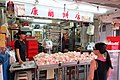 HK 長洲 Cheung Chau 新興海傍街 San Hing Praya Road May 2018 IX2 food shop bun 03.jpg