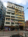 HK Bus 101 Tour view 馬頭圍道 Ma Tau Wai Road Tokwawan tong lau roof additional residential building April 2013.JPG
