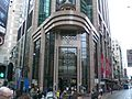 HK Causeway Bay Percival Street Lee Theatre Plaza b.JPG