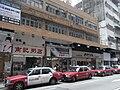 HK Kennedy Town 卑路乍街 Belcher's Street 金堂大廈 Kam Tong Mansion sidewalk shops Taxi carparks Aug-2010.JPG