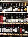 HK SW 上環 Sheung Wan 皇后大道西 12 Queen's Road West 聯發商業大廈 Arion Commercial Building shop Wellcome Supermarket goods wine bottles September 2020 SS2 02.jpg