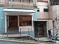HK SYP 西環 Sai Ying Pun 東邊街 Eastern Street 五福里 near 第一街 First Street April 2020 SS2 02.jpg