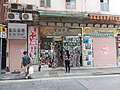 HK SYP Sai Ying Pun 屈地街 Whitty Street August 2018 SSG (7).jpg