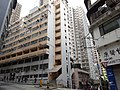HK SYP Second Street 西營盤 Pok Fu Lam Road 薄扶林道 Sai Ying Poon Post Office Firemen Married Quarters Dec-2015 DSC Hoi Sing Building.JPG