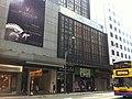HK Sheung Wan morning Des Voeux Road Central ads Winfield Building 香港貿易中心 Trade Centre shop POSH Nov-2011.jpg