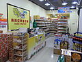 HK Siu Sai Wan 藍灣廣場 Island Resort mall shop 東南亞美食市場 Indo Market.jpg