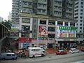 HK TSW Lik Sang Plaza n Castle Peak Road.JPG