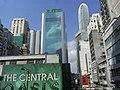HK The Central OASIS 皇后大道中 Queen's Road Central Market 恆生銀行 Hang Seng Bank IFC Queen Victoria Street July-2011.jpg