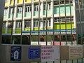 HK Tsuen Wan 安賢街 On Yin Street 柴灣角天主教小學 Chai Wan Kok Catholic Primary School Chubb gate notice.JPG