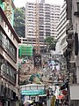 HK WC Wan Chai Queen's Road East April 2021 SS2 12.jpg