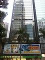 HK Wan Chai 60 Gloucester Road Wing Hang Finance Centre WHBank evening Nov-2012.jpg