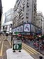 HK tram view CWB Causeway Bay Yee Wo Street August 2019 SSG 14.jpg