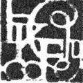 H K Fly logo -ridersofsilences00branrich pg11.jpg