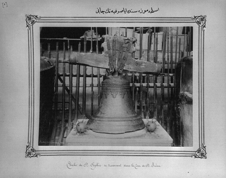 Dosya:Hagia Sophia Bell.jpg