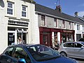Hair Culture - Montgomery's, Garvagh - geograph.org.uk - 1373235.jpg