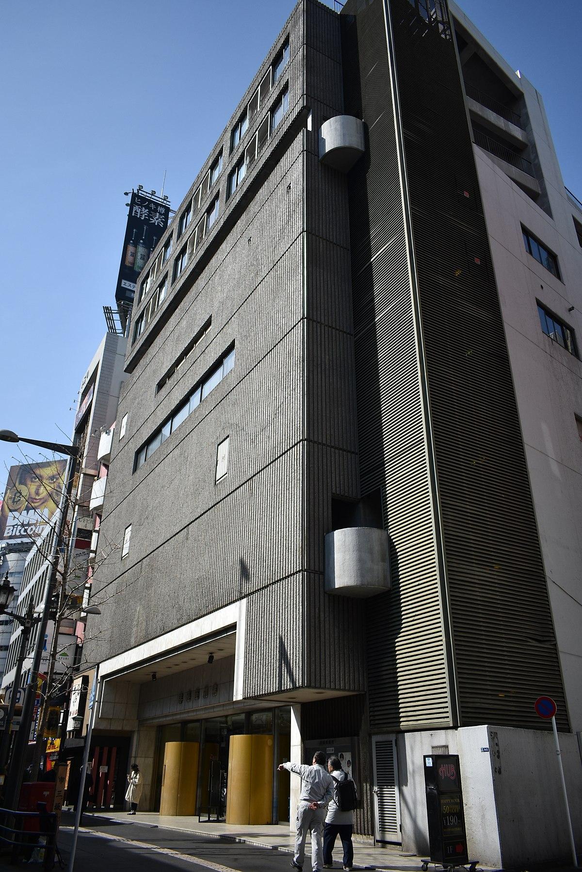 俳優座劇場 - Wikipedia