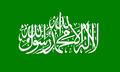 Hamas flag2.png