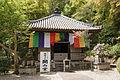 Hasedera Sakurai Nara pref41n4272.jpg