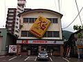 Hasegawa Store.jpg