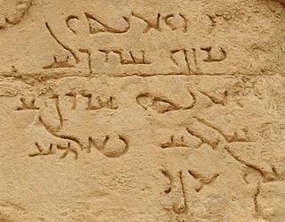 Hatran alphabet