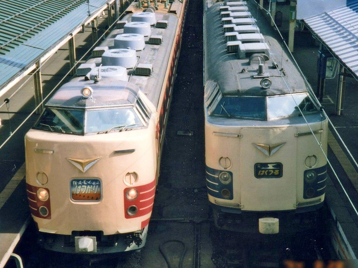 485系「はつかり」(左) 583系「はくつる」(右) 1994年 青森