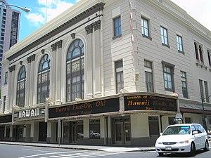 Hawaii Theatre - Image: Hawaii Theatre daytime