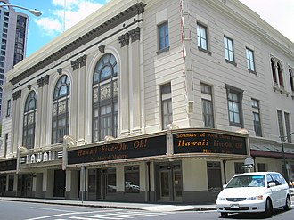 Hawaii Theatre - Image: Hawaii Theatre daytime