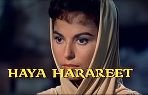 Haya Harareet - In the trailer for Ben-Hur (1959)