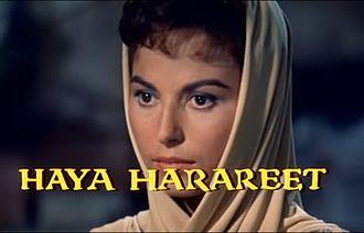 Haya Harareet - In the trailer for Ben-Hur (1959)