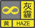 Haze Yellow 2015 (Guangdong).png