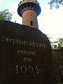 Heiligenbergturm (Stephanskloster) 2.jpg