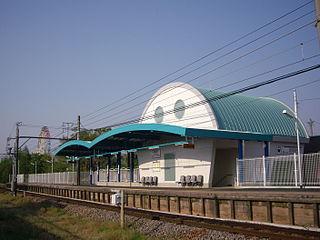 Horiuchikōen Station Railway station in Anjō, Aichi Prefecture, Japan