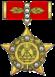 Held der DDR.png