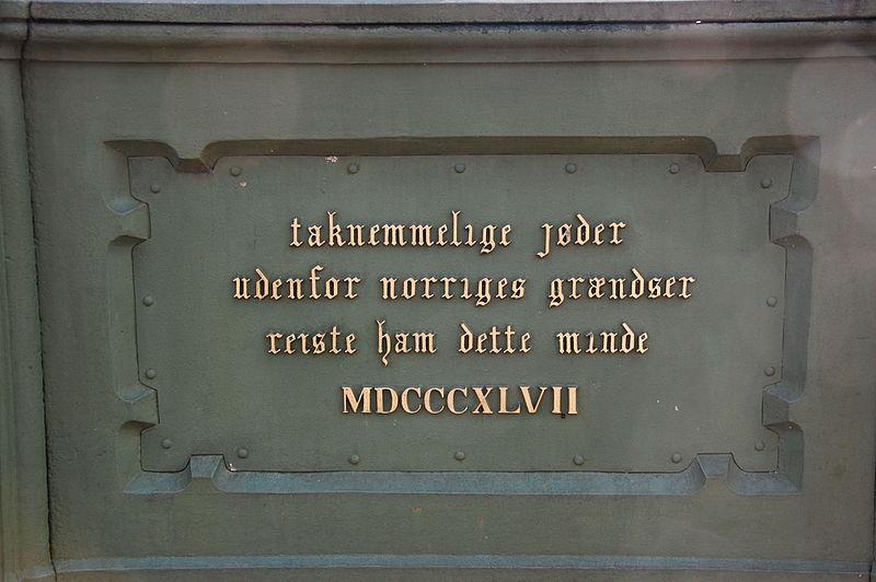 File:Henrik Wergeland, gravminne på Vår Frelsers gravlund, Oslo, DSC 3791.JPG