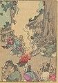 Hepburn(1886)kobutori-p007-man&oni.jpg