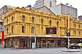 Her Majesty's Theatre.jpg