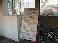 Higashinarita01.JPG