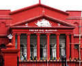 High Court Of Karntaka Closeup.jpg