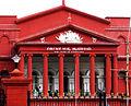 High Court Of Karntaka Closeup.jpg