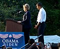 Hillary (2959816983) (cropped).jpg