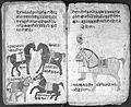 Hindi Manuscript 191, fols 102 verso 103 rec Wellcome L0024295.jpg