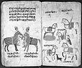 Hindi Manuscript 191, fols 72 verso 73 recto Wellcome L0024265.jpg