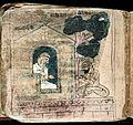 Hindi Manuscript 884 Wellcome L0024570.jpg