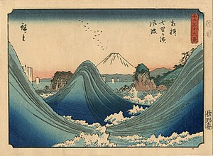Thirty-six Views of Mount Fuji (Hiroshige) - Image: Hiroshige, Rough Sea at Shichirigahama in Sagami Province, 1852