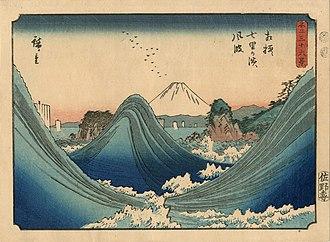 Thirty-six Views of Mount Fuji (Hiroshige) - Image: Hiroshige, Rough Sea at Shichirigahama in Sagami Province, 1852