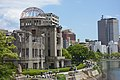 Hiroshima Peace Memorial, May 2017 1.jpg