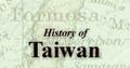 History of Taiwan en.png