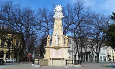 Holy-trinity-monument-on-the-republic-square-in-subotica-serbia-march2017.jpg